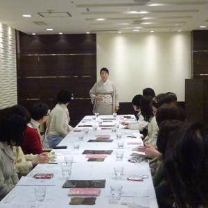 笹屋伊織の女将塾「愛される所作 ~桃色の会~」、2018年3月8日(木曜日)開催