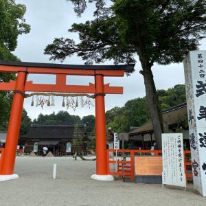 上賀茂神社で厄祓い!