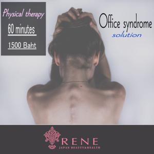 バンコクRENEの理学整体は運動機能を高めて疲れにくい筋肉に調整します