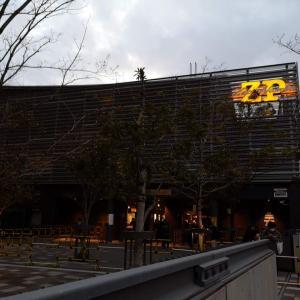 【セトリ】Juice=Juice&カントリー・ガールズLIVE に行ってきました!