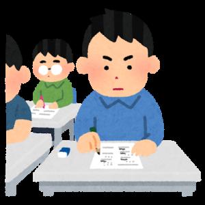【センター試験】国語を高得点で安定させるためのポイント