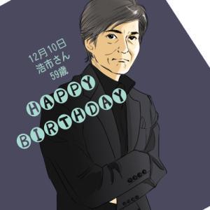 佐藤浩市さん☆BIRTHDAY