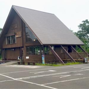 神仙沼で綺麗な景色を見た後は五色温泉へ…(^O^)