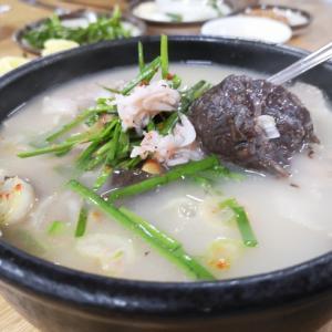 「台」風と共に去りぬ from Busan