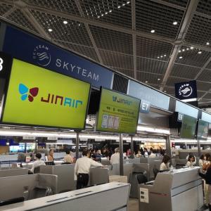 いってきます! Fly to Seoul