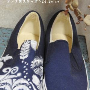 オトナ靴!!