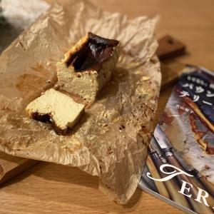 バスク風チーズテリーヌでちょこっとティータイムです。