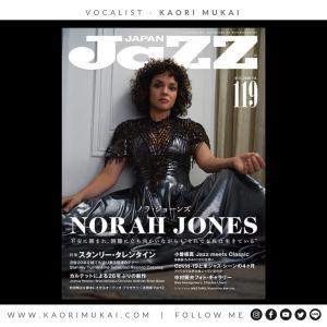 【掲載情報】JAZZ JAPAN vol.119
