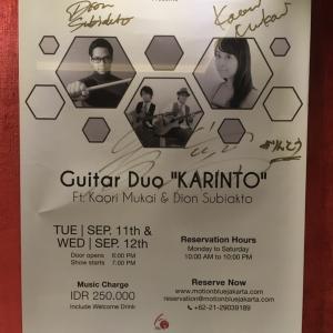 【かりんとうジャカルタツアー】Motion Blue Jakarta、2日目!