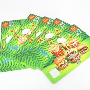 【新潟市/三条市/買取本舗ふくろう】 マックカード 金券 商品券 ギフトカード 旅行券 ビール券