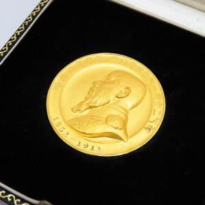 【新潟市/三条市/買取本舗ふくろう】 明治百年記念 明治天皇御肖像牌 純金 K24 メダル