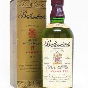 【新潟市/三条市/買取本舗ふくろう】 バランタイン 17年 スコッチ ウイスキー 洋酒 お酒