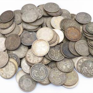 【新潟市/三条市/買取本舗ふくろう】 小型50銭 銀貨 古銭 大正 昭和 貨幣 コイン 近代貨幣