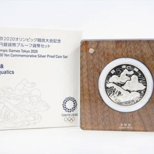 【新潟市/三条市/買取本舗ふくろう】 東京2020 オリンピック 千円銀貨 水泳 記念硬貨 貨幣