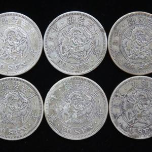 【新潟市/三条市/買取本舗ふくろう】 竜50銭銀貨 明治 銀貨 古銭 貨幣 硬貨 古紙幣 コイン