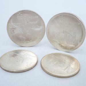 【新潟市/三条市/買取本舗ふくろう】 カナダ モントリオール オリンピック 記念 銀貨 コイン