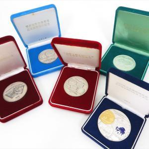 【新潟市/三条市/買取本舗ふくろう】 純銀 記念 メダル シルバー 銀製 銀製品 コイン