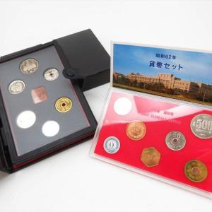 【新潟市/三条市/買取本舗ふくろう】 昭和62年 プルーフセット ミントセット 貨幣 コイン