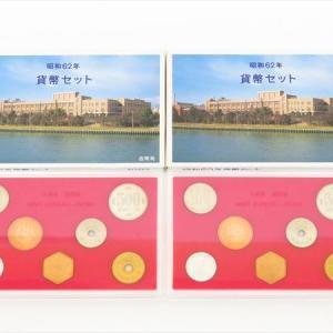 【新潟市/三条市/買取本舗ふくろう】 昭和62年 特年 ミントセット 貨幣セット 硬貨 コイン