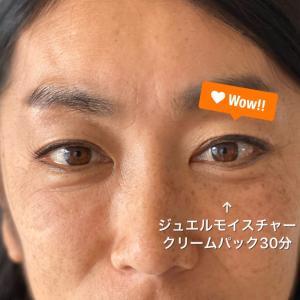 ☆目元改善キャンペーン☆