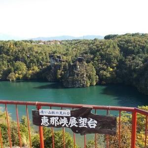恵那&木曽の旅 パート2