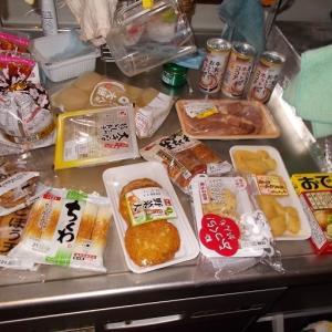 男の料理シリーズ 二十一ノ巻