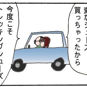 利尻島礼文島旅行 準備編