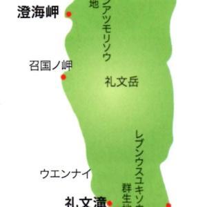 利尻島礼文島旅行⑨3日目最終日