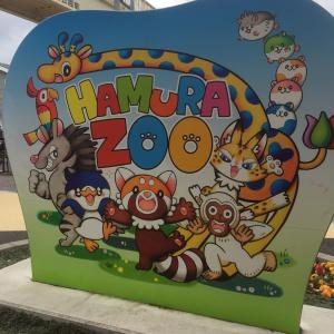 羽村市動物公園へ行ってきた の巻