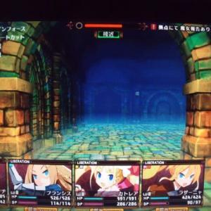 ガレリアの地下迷宮と魔女ノ旅団を買ってプレイしてます。