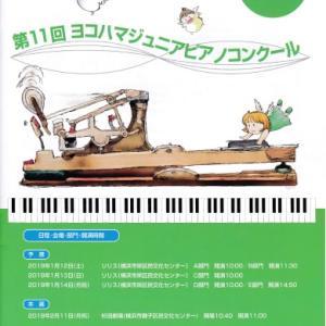 コンクールのピアノ