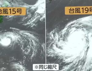 ■続報「命の危険迫る台風19号」