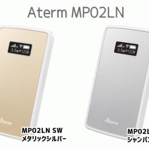 Aterm MP02LN SIMフリーモバイルルーターのレビュー評価は?徹底解説!