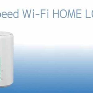 【L02】WiMAXホームルーターは買い?新機能やスペックを徹底解剖!