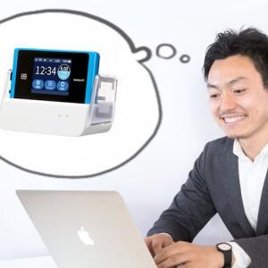 【WX04の評価】利用者の感想を紹介!