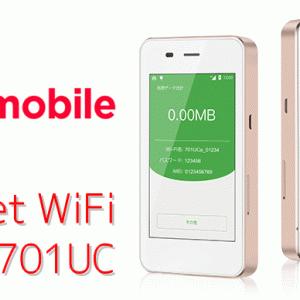 Pocket WiFi 701UC ワイモバイルの海外向け機種登場!