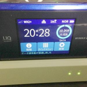 WiMAXの3日10GB制限時に速度計測してみました(WX03+クレードル)