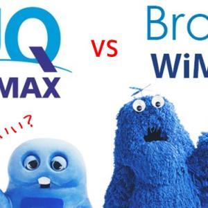 BroadWiMAXとUQWiMAXを比較 どっちがいい?