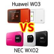 WX02とW03どっちがいい?評判、スペックを比較してみた