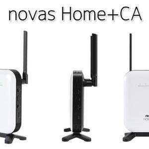 novas Home+CA WiMAX据え置き型ホームルーターの価格とプロバイダ料金比較