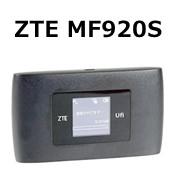 「MF920S」ZTEのSIMフリールーターの中古価格や評判、スペックまとめ