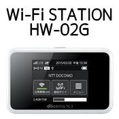 HW-02G ドコモルーターの中古価格、クレードルや交換用バッテリー、使える格安SIMまとめ