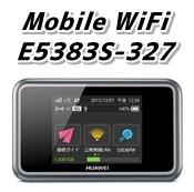 E5383S-327 SIMフリールーターの中古価格、交換バッテリーやクレードル情報まとめ