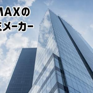 WiMAX端末のメーカーはどんなところがある?