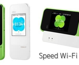 Speed Wi-Fi NEXT W04のスペックや速度は?