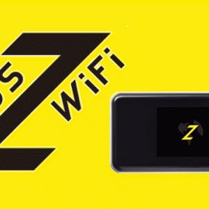 ZEUS WiFi(ゼウスワイファイ)の契約はあり?料金や速度制限は?