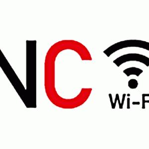 NC Wi-Fiを選んでも後悔しない?料金やルーターなど特徴を徹底解説!