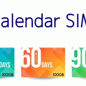 カレンダーSIMは大容量使える?評判や速度、Wi-Fiの料金プランを詳しく解説!