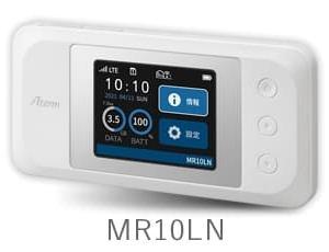 Aterm MR10LNの評判やスペック、価格とおすすめ格安SIMは?