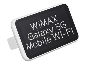Galaxy 5G Mobile Wi-Fiは買い?旧料金プランとも比較!